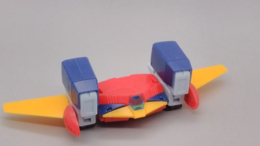 スーパーミニプラ 超電磁ロボ コン・バトラーV バトルクラッシャー&ツインランサー