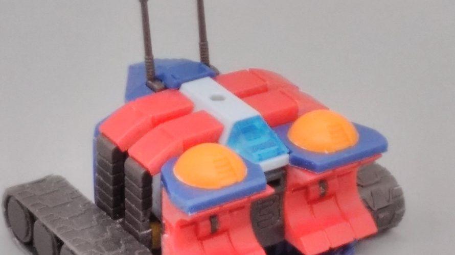 スーパーミニプラ 超電磁ロボ コン・バトラーV バトルタンク&超電磁ヨーヨー