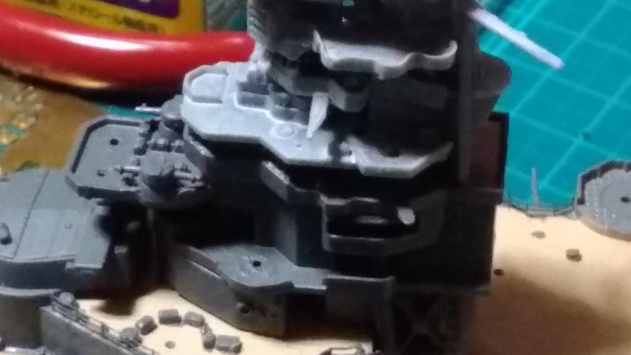 1/700 日本海軍高速戦艦榛名 艦橋part4