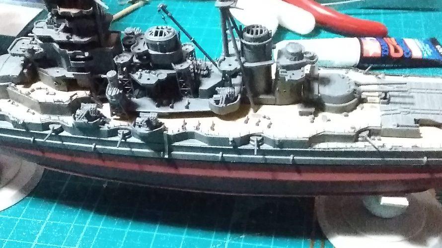 1/700 日本海軍高速戦艦榛名 後部構造物
