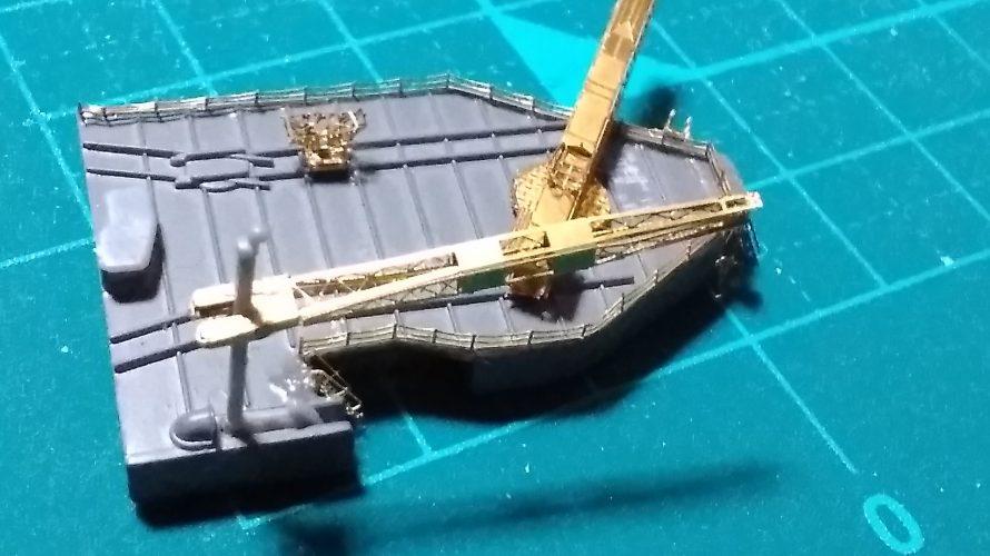 1/700 日本海軍高速戦艦榛名 カタパルト